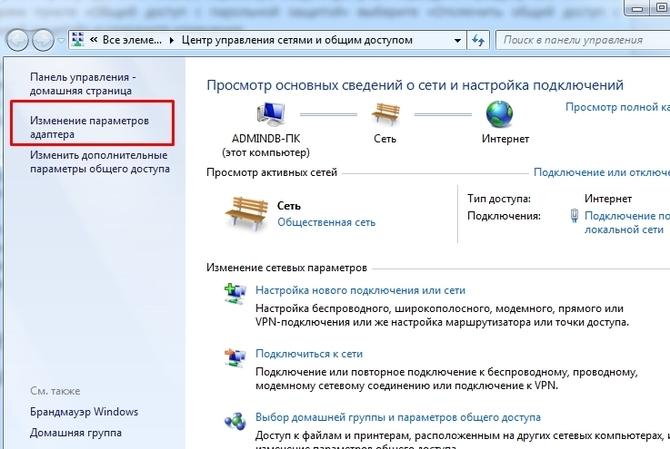 sozdat_lokalnuyu_set10