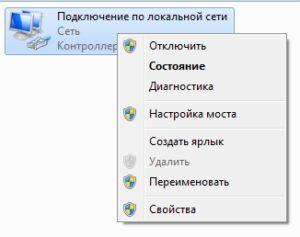 sozdat_lokalnuyu_set11