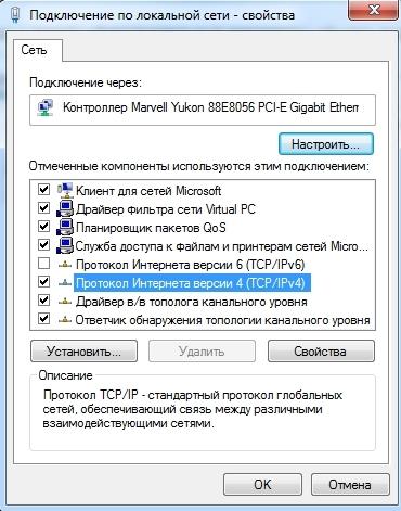sozdat_lokalnuyu_set12