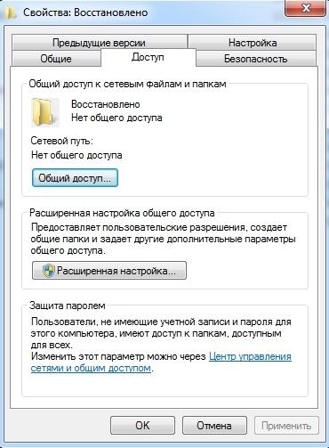 sozdat_lokalnuyu_set15