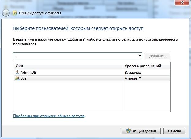 sozdat_lokalnuyu_set16