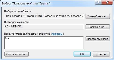 sozdat_lokalnuyu_set19