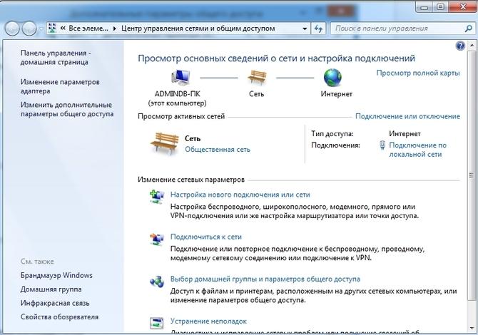 sozdat_lokalnuyu_set8