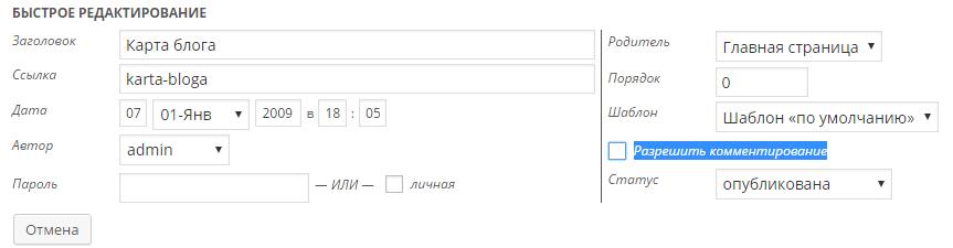 comments-pages