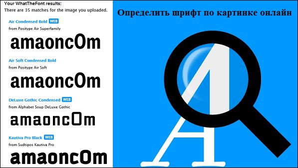 font-family